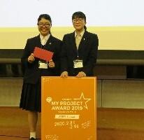 MY PROJECT AWARD 2019 全国summitに出場決定 JRC部